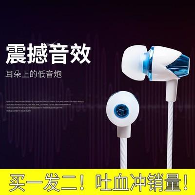 智能型耳机