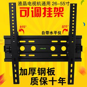 26-65寸平板液晶智能电视墙上支架通用可调挂架超强承重加厚壁挂
