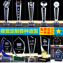 Crystal Trophy Medal custom thumb Pentagram basketball game licensing brand production photo event souvenirs