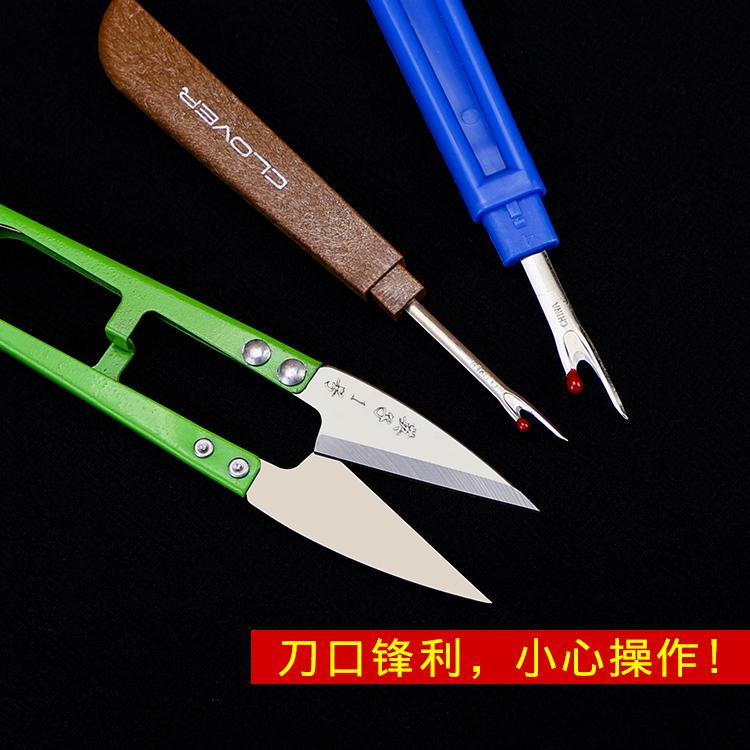 针线手工拆衣服用小工具-拆线、拆线器十字绣工具(大)绣花绣花