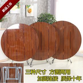 家用折叠餐桌简易小户型桌圆形饭桌正方形可吃饭桌子伸缩方圆桌子