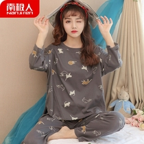长裤睡衣套装女家居服秋季韩版学生樱桃印花翻领上衣牵着你衣角