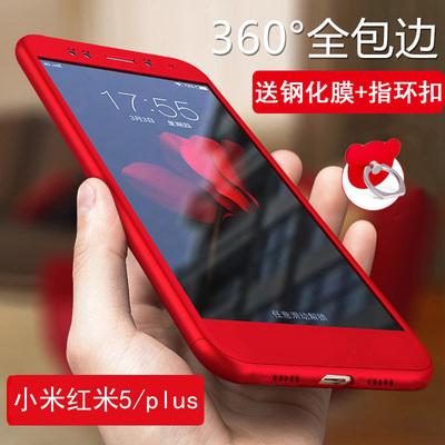 小米红米5plus手机壳全包防摔磨砂超薄个性创意男女款红米5保护套网上专卖店