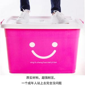 加厚加大号塑料收纳箱被子玩具衣服加厚收纳盒衣物整理箱储物箱子