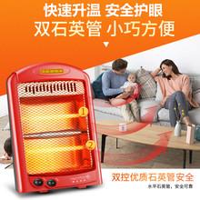 鸟笼式取暖器家用电烤火炉小太阳烤火器鸟笼子烤火笼暖炉小型火笼