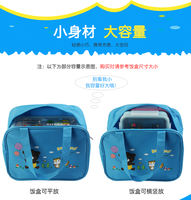Korea stenlock primary and secondary school lunch box bag cartoon portable lunch bag cute lunch box bag children's rice bag