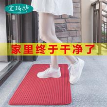 宜玛特地垫门垫进门厅地板防滑垫脚踏垫入户门口地毯家用卧室垫子