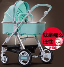 高端婴儿手推车折叠可坐可躺新生儿超轻便推车宝宝便携式四季通用