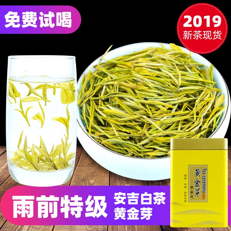 Белый чай Анжи Артикул 599424338604