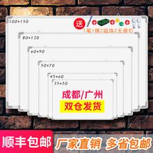 挂式磁性双面白板镀锌板90*120办公教学家用白绿板100*200墙贴板