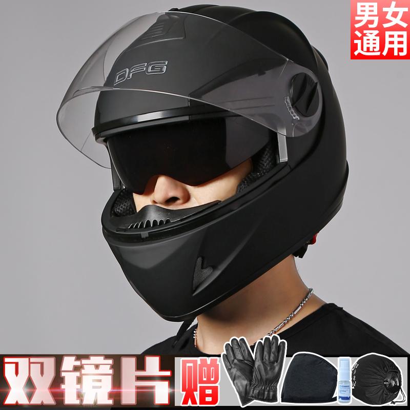 Шлем для мотоцикла Артикул 541113893386