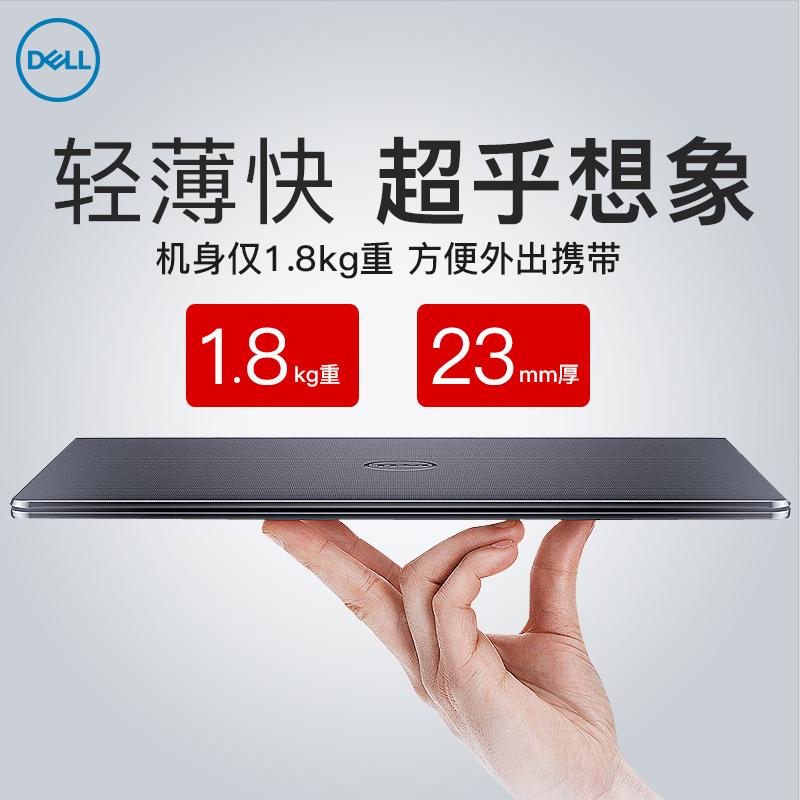 超薄独显游戏学生轻薄便携笔记本电脑 i7 飞匣 3468 灵越 戴尔 Dell