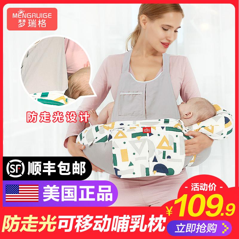 Подушки для грудного вскармливания Артикул 596957542405