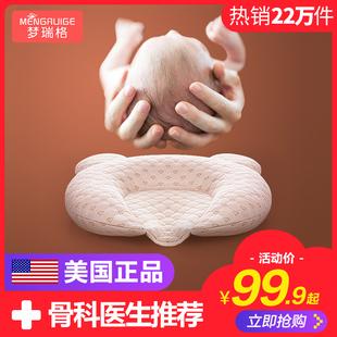 1岁新生儿 宝宝纠正偏头 婴儿定型枕防偏头枕头夏季透气矫正偏头0
