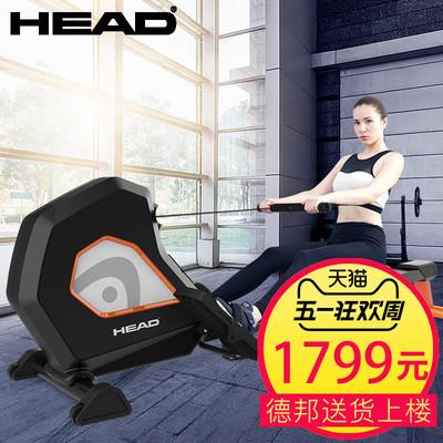 欧洲HEAD海德 纸牌屋磁控阻划船器 折叠水阻力健身器材家用划船机哪个品牌好