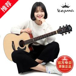 卡马吉他d1c民谣41寸木吉他初学者卡玛kepma学生初学入门乐器电箱