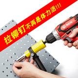 Electric rivet gun adapter joint rivet gun automatic pull cap gun nut gun rivet tool accessories