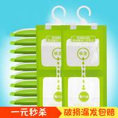 吸水除湿袋可挂式防潮神器衣柜室内房间吸潮吸湿包宿舍防霉干燥剂