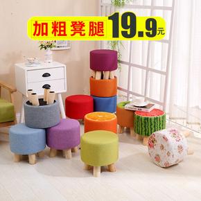 布艺小凳子实木矮凳家用换鞋凳时尚创意沙发凳客厅圆凳椅子小板凳