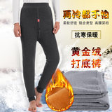 Middle-aged men play bottom line pants elastic in the elderly men's warm cotton pants plus velvet plus thick winter cotton pants autumn pants