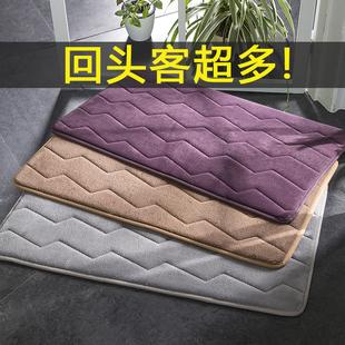 吸水地垫卧室厨房卫生间脚垫卫浴室防滑垫进门口门垫门厅地毯定制