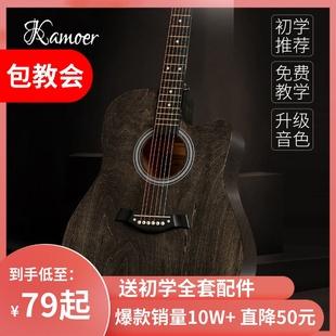 民谣吉他初学者38寸41寸吉他学生成人男女新手入门青少年自学吉它