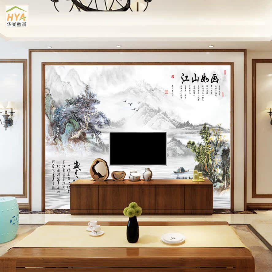 水促销 无缝墙布 客厅沙发电视墙壁画 背景墙壁纸立体墙纸 3d 中式