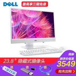 Dell/戴尔灵越3477一体机23英寸i3/i5窄边框IPS办公家用台式电脑