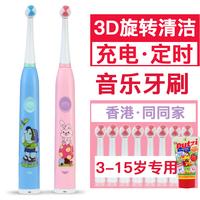 3歲兒童音樂電動牙刷