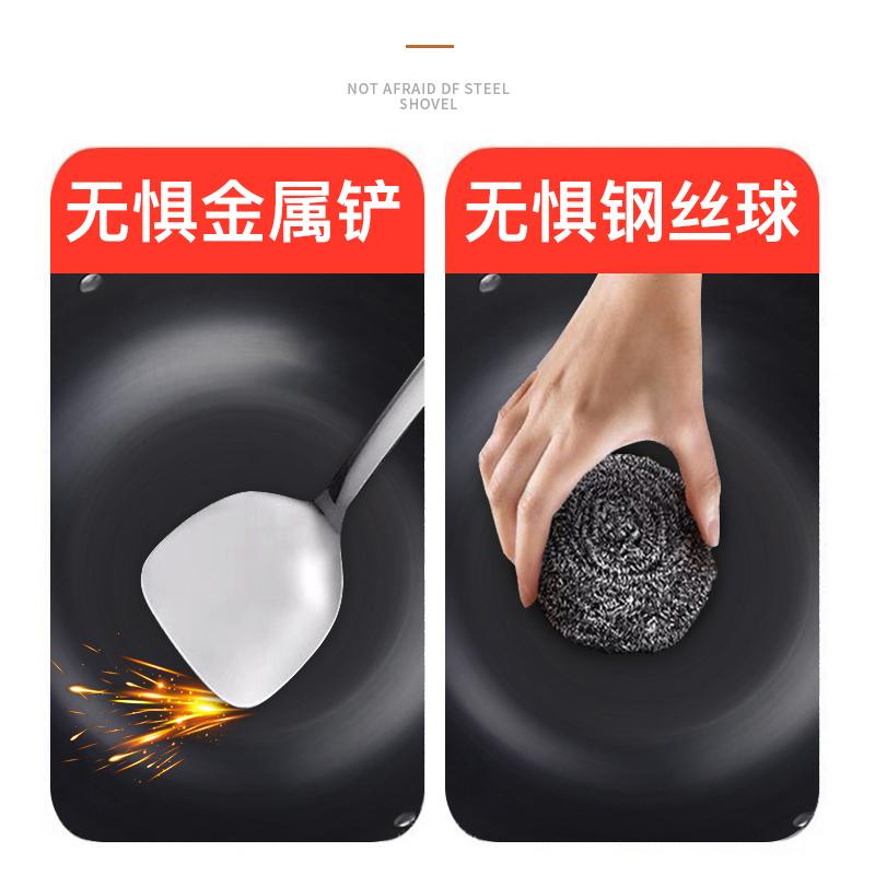 电炒锅家用炒锅电热锅铸铁电锅煮饭蒸一体大容量插电炒菜多功能锅