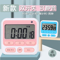 Kitchen timer reminder student learning mute electronic stopwatch tomato clock alarm clock timer countdown timer