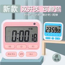 简约提醒学生静音电子秒表烘焙做题时间学习倒 厨房定时计时器ins
