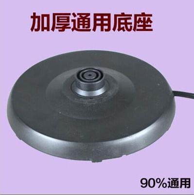 高品质烧水壶