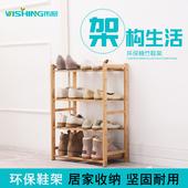 鞋架多层简易家用经济型鞋柜宿舍省空间现代简约防尘楠竹置物架子