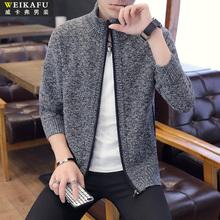 男士 休闲夹克男学生秋 外套薄款 男青年韩版 春季毛衣开衫 潮流针织衫图片