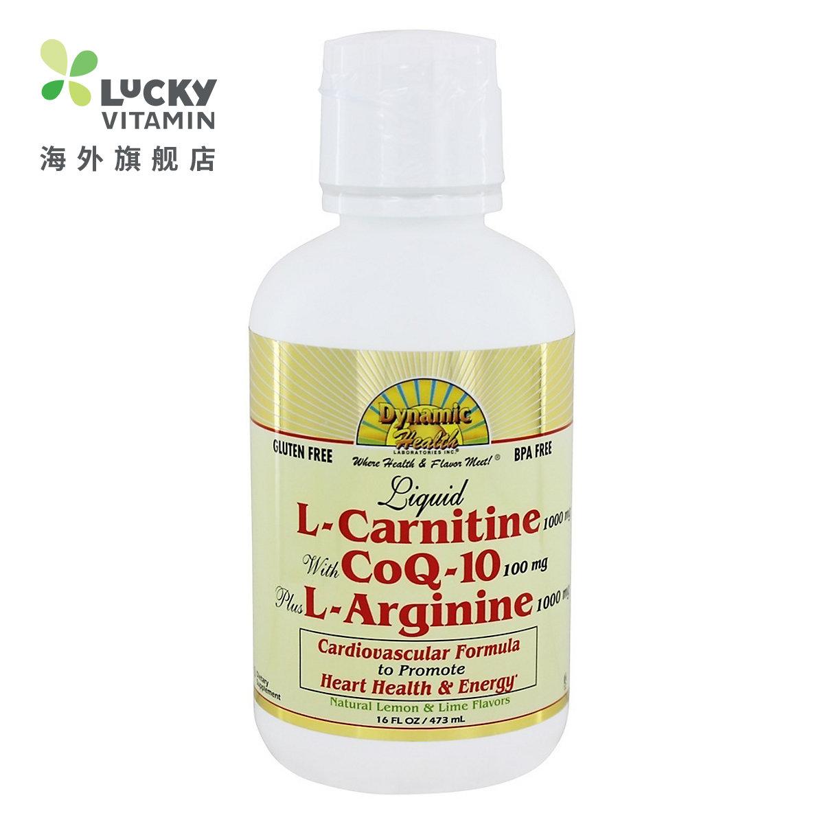 Dynamic Health - 液体左旋肉碱,含辅酶Q10 454g