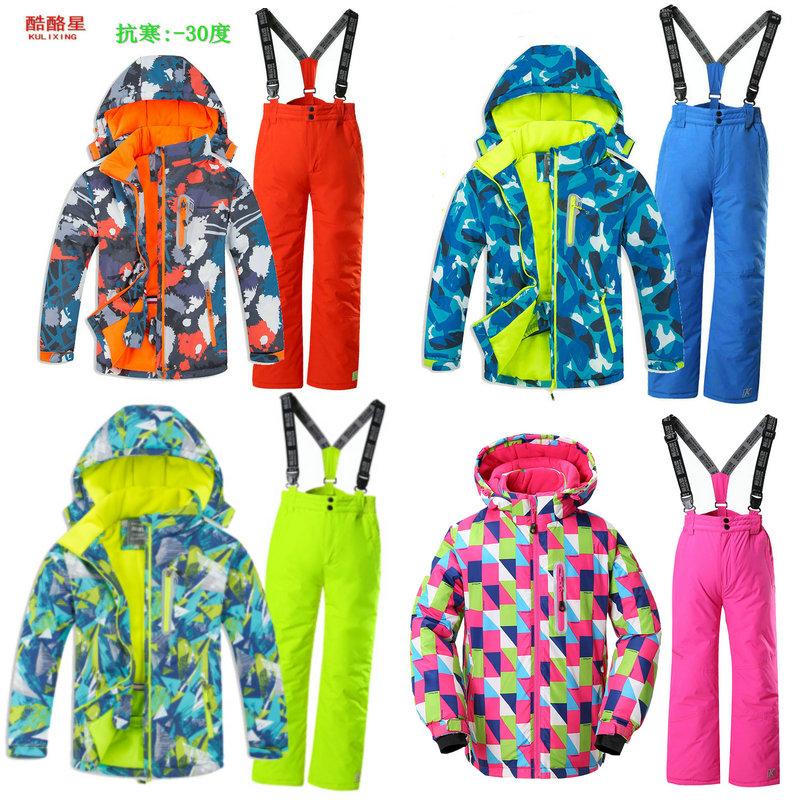 滑雪服套装防水