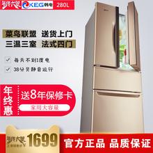 KEG/韩电 BCD-280TB4 三门冰箱双门家用双开门法式对开四门电冰箱