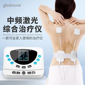 中频理疗仪按摩家用多功能疏通经络肩周炎腰椎间盘突出颈椎治疗器