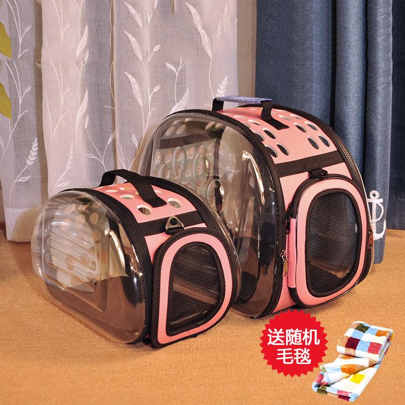 猫包猫咪外出便携宠物包猫背包太空舱单肩透气手提猫笼子便携外出