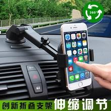 起亚K2K3K4K5秀尔车载出风口手机支架汽车上用品置物收纳