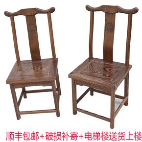 红木古典家具鸡翅木椅子实木管帽靠背椅中式餐椅学习小椅子包邮