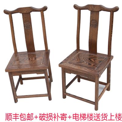 红木古典家具鸡翅木椅子实木管帽靠背椅中式餐椅学习小椅子包邮口碑如何