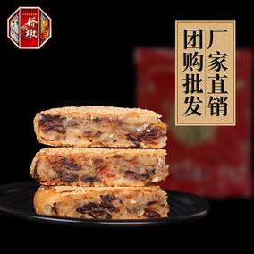 桥墩月饼传统手工酥皮鲜肉芝麻蛋黄中秋礼盒团购批发温州苍南特产