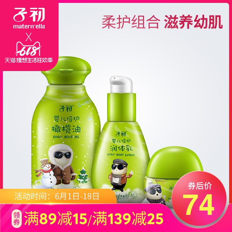 Детские масла для массажа / Детские лосьоны Артикул 578449387921