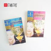 现货日本 kose clearturn 黄金啫喱面膜 胶原蛋白 玻尿酸2款