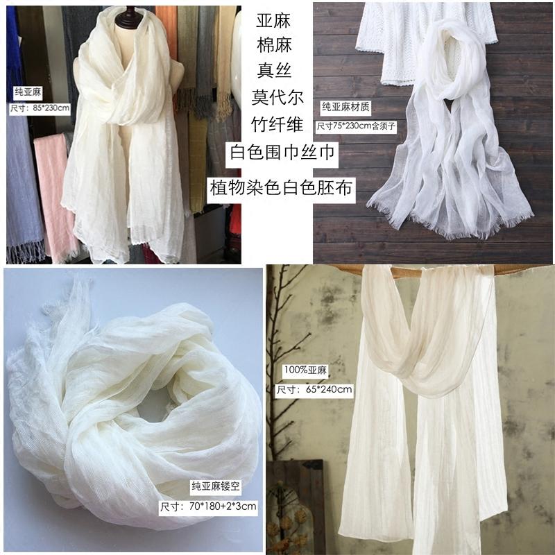 Женские шарфы из хлопка Артикул 568328220404
