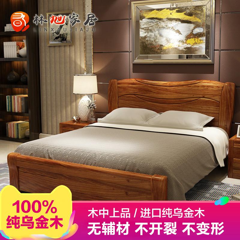宜家中式家具