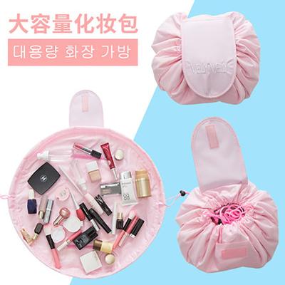 vely vely懶人化妝包便攜旅行韓國可愛大容量收納化妝袋洗漱包女
