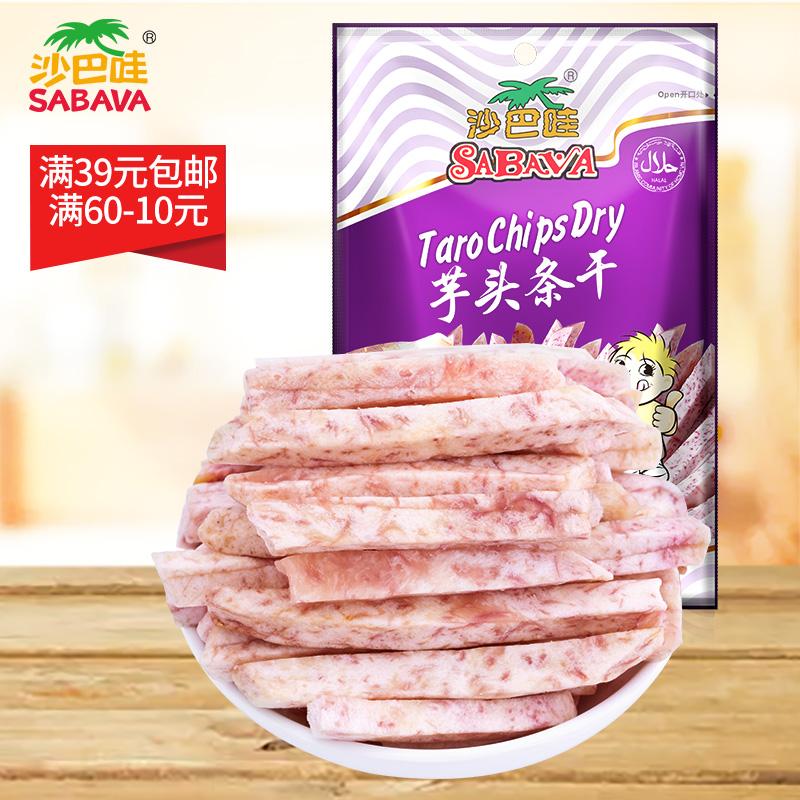 沙巴哇芋头条干100g越南进口非油炸芋头条香芋脆果蔬干脆片零食